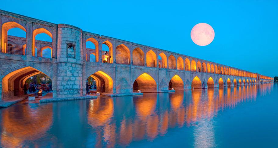 Khaju Bridge, (Pol-e Khaju) -Isfahan