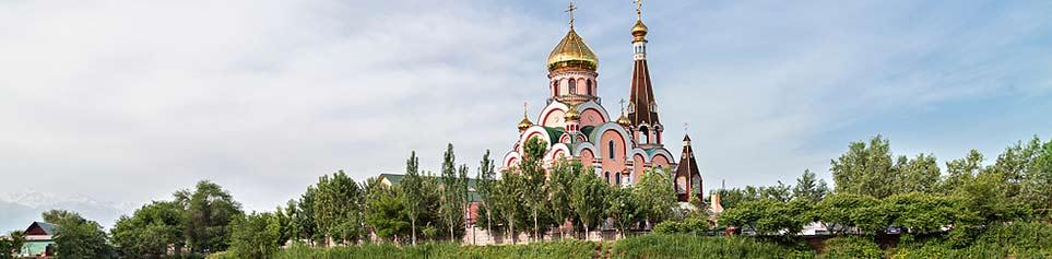 Hauptstadt Almaty