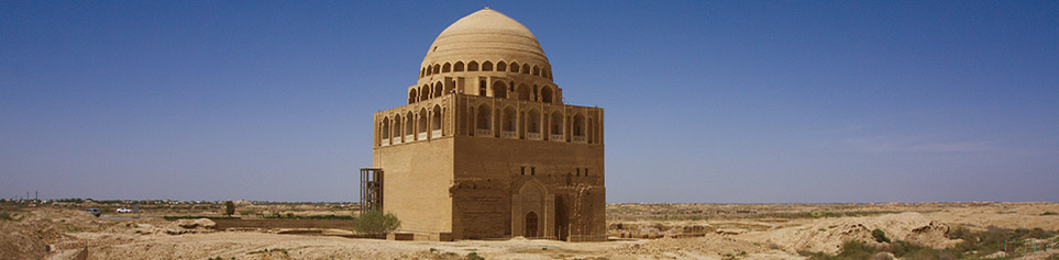 Turkmenistan Ferien